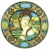 Cleopatra B3 Wall Plate 50cm